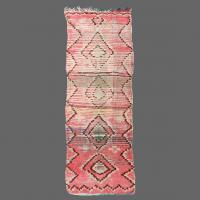 vintage berber Zaiane rug